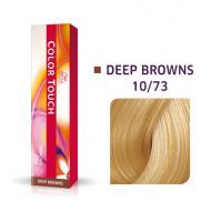 WELLA PROFESSIONALS Color Touch 10/73 Deep Brown Lightest/ Blonde Brown Gold Matu Krāsa 57 g