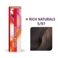 WELLA PROFESSIONALS Color Touch  5/97 Light Brown/Cendre Brown Matu Krāsa 57 g